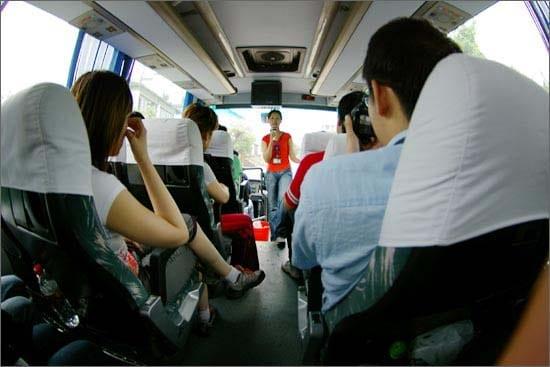 wifi-bus